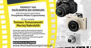 """Plakat konkursu """"Fotomaraton 2013"""""""